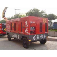 都江堰出租引擎空气压缩机,彭州市出租油冷式空压机。