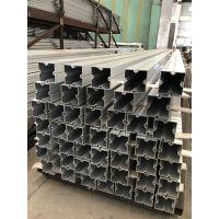 工业铝型材 铝合金材料8080 异形方管 异形方通