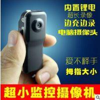 小相机无线网络远程 高清迷你DV MINI数码录像机1080P高清摄像头厂家批发 高清摄像头 迷你D