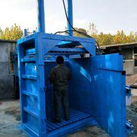 云立达可定做小型大型立式液压打包机 废料边角料液压压块机 铝合金压块机
