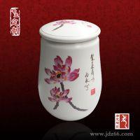 青花瓷罐 陶瓷药罐定制