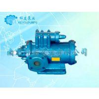 华新水泥3GR70*2W2稀油站润滑油泵3GR85*2W2球磨机冷却泵