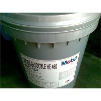 美浮格高蜗轮蜗杆润滑油 Mobil Glygoyle HE220 320 460 680 1000