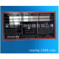 供应深圳腐蚀标牌 机器腐蚀 主要用在各在机器的表面做面板使用