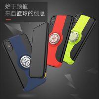 18年新款 篮球指环扣支架 苹果X 手机壳iphone8果8 软硬壳全包防摔