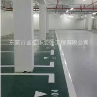 东莞厂房无尘车间地板刷油漆工程施工队