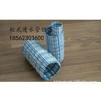 http://himg.china.cn/1/4_180_235392_800_490.jpg