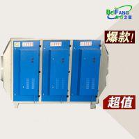 低温等离子 除味设备 除臭味环保 废气净化器 粉尘异味处理15