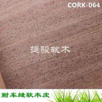 厂家直销优质 茶叶盒包装专用 软木板 量大价更优 CORK-064#