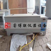 睿博联ZSX-51砖瓦爆裂蒸煮箱