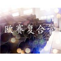 江苏制造商-钢丝网骨架聚乙烯复合管