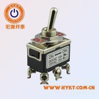 台湾原厂15A大钮子开关质量保证