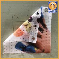 防风网格布带孔户外防水大型灯布可使用1到2年宽度5m以内上海生产工厂价格低质量好