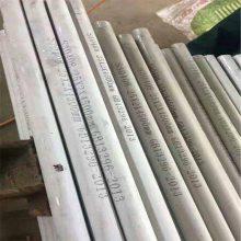 优质无缝 不锈钢管|06cr19ni10无缝 不锈钢管厂家长期供应