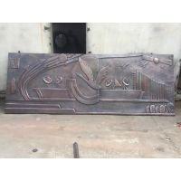 铜浮雕厂家广州铜雕塑专业制作做工精细立体感强