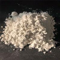 河北石茂供应硅藻土 土壤改良剂用1-3mm 硅藻土厂家