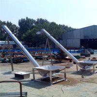 振德机械 螺旋输送机 可定制各型号螺旋输送机 绞龙提升机 质优价廉