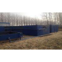 供应磷化废水处理一体化设备