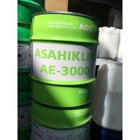 清洗剂厂家 厂家报价 上海直接供货 无卤金属清洗液 国产优质清洗剂