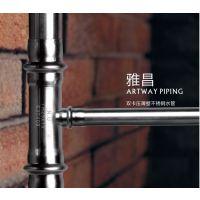 汉阳冷热不锈钢波纹管多少钱一米-不锈钢水管报价