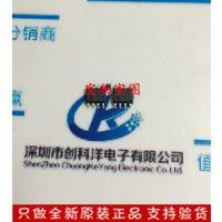 供应单片机型号MCP602-I/SN 品牌MICROCHIP封装贴片SOP-8