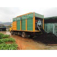 供应化粪池清掏车 污水处理车 污泥处理车1.8L