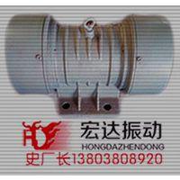 张家口JZO506振动电机宏达老史振动电机专卖