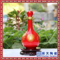 景德镇中国红山水花卉1斤2斤3斤5斤密封陶瓷酒瓶家用散装酒壶