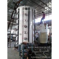 供应不锈钢板钛金镀膜设备,钛金炉,新型多弧离子镀膜机