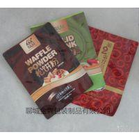 供应南京咖啡包装袋/高档铝塑袋/可加印企业logo