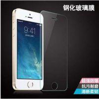 苹果6手机屏钢化玻璃膜iPhone4S/5c高清钢化玻璃保护贴膜0.26mm
