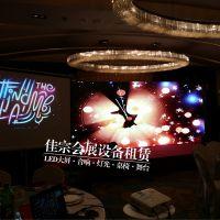 上海灯光音响租赁公司 专业设备服务