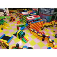 大型EPP积木玩具儿童拼装城堡大积木大颗粒砖块积木幼儿园3-9岁