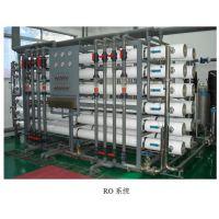广东一体化污水处理设备垃圾渗滤液设备中水回用设备系统工程