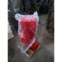 消防系统喷淋泵XBD13.2/40G-L批发价格(带3CF认证)。