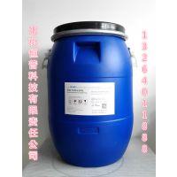 毛皮羽毛后整理专用助剂凯斯 防静电剂GL 北京恒普荣誉出品