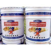 供应贵州油性外墙漆 丙烯酸外墙漆 优质外墙漆