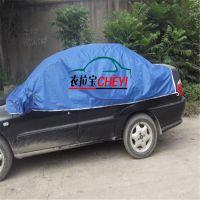 衣拉宝 suv专用汽车清凉罩 前后双层隔热防晒汽车遮阳挡车半罩