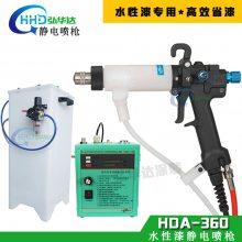 水性静电喷枪 天津自行车专用静电喷漆枪厂家服务