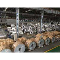 常州铝卷铝板生产厂家