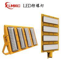 BZD188-04 防爆免维护LED泛光灯 可组装式马路灯