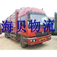 上海到龙海货运专线 上海到龙海特快物流公司 上门提货
