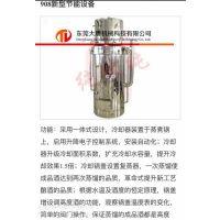 供应:家用酿酒设备|多系列洗涤器械