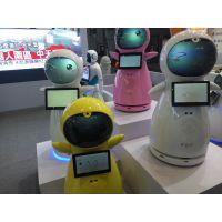 多功能迎宾服务机器人
