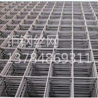 青岛建筑地暖网片厂家批发---钜钢丝网