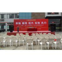 大型超市周年庆活动策划方案-深圳活动策划公司