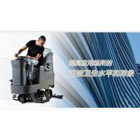 青岛鼎洁盛世清洁设备高美洗地机扫地机吸尘器家用扫地机器人