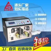 深圳巨力厂家直供全自动电脑剥线机130系列裁线机剥皮扭线机