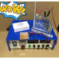 实验电解槽专用电源批发,哈氏槽可定时打气整流电源批发,15V3A 12V10等