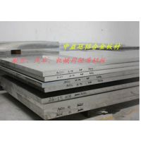 深圳铝及铝合金7D04 7C04 7B04 7A04成分原厂质保书